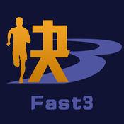 快3(Fast3)