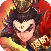 无双英雄传:全民塔防三国游戏 1.1