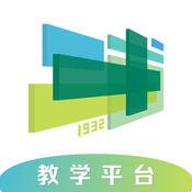浦东医学教育