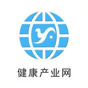 中国健康产业网...