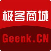杭州极客商城 1