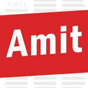 阿米特 1.0.1