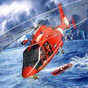 海岸警卫队直升机飞行员 1