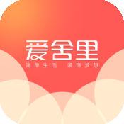 爱舍里(客户端) 1.0.0