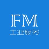 FM工业服务