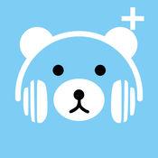 大笨熊复读 Plus 2.1