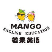 永川芒果英语学...