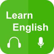英语沟通 1