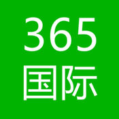 365国际 1