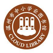 温州云图书馆 1