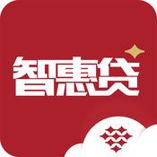 华兴智惠贷 1.0.35