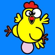 小鸡下蛋游戏