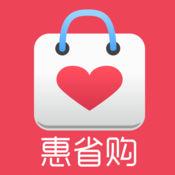 惠省购 1.0.1