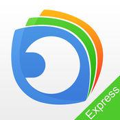 EZView体验版 2.0.0