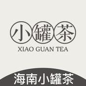 海南·小罐茶