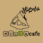 大治町のガジュマルcafe 公式アプリ 3.8.0