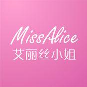 MissAlice云仓