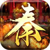 大秦江山私服:大型帝国策略游戏 1