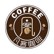 凡客咖啡运维 1