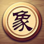 中国象棋 ∞ 1.0.0
