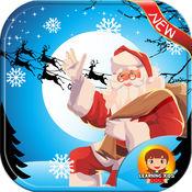 Match3圣诞节游戏 1