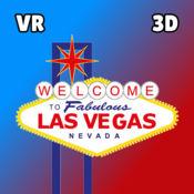 三维虚拟现实中的维加斯