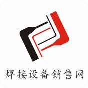 中国焊接设备销售网 1