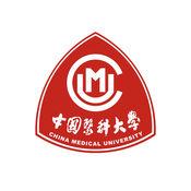 中国医科大