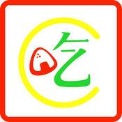 中国吃网 1