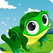 青蛙历险记 1