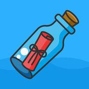 漂流瓶 1