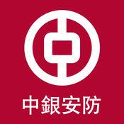 中银香港 1