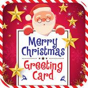 圣诞贺卡制作