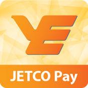 创兴 JETCO Pay 1