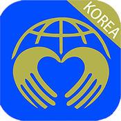 韩国华助中心 1