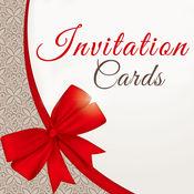 圣诞节和新年的邀请 1