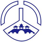 扬州交通局办公 1