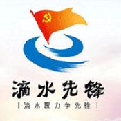 邢台地税 3.1