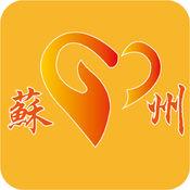苏州阳光扶贫 1.1.0