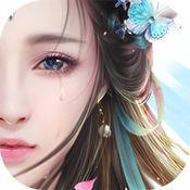 灵域苍穹—梦幻仙侠世界修真手游 1