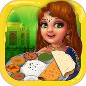 印度街头食品餐厅 1