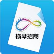 横琴新区招商引资项目全生命周期管理平台 1