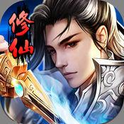 蜀山传OL:热血仙侠手游