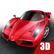 真实赛车:单机极速赛车游戏 1