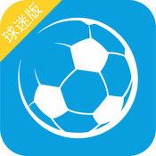 爱上足球 1