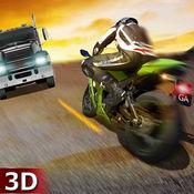 摩托车高速公路...