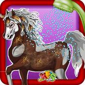 马匹护理及美容 - 宠物为孩子清洗乐趣