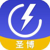 圣博智慧用电系统 1.0.0