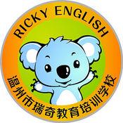 瑞奇英语 1