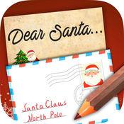 写信给圣诞老人1